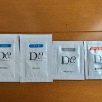 DUOクレンジングの化粧水、日焼け止め乳液、美容乳液の乾燥肌への感想