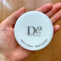 【実録】DUOクレンジングバームを30代乾燥肌に使ってみた!