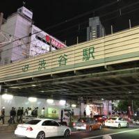 【体験談】ハロウィンの渋谷駅や電車の混雑がひどい!仕事帰りの衝撃