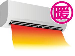 エアコン 暖房 部屋 温度上げる