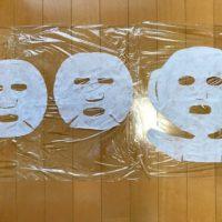 【検証】ダイソーの圧縮フェイスマスク3種類を比較してみた!