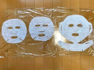 ダイソー 圧縮フェイスマスク 比較