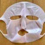 【検証】ダイソーシリコンマスクで顔痩せ?お風呂で使っらこうなった