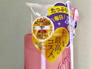 菊正宗 化粧水 高保湿