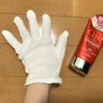 【実録】手の乾燥に寝るときのハンドクリームと手袋はダメだった