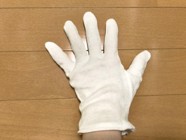 ダイソーのナイトケア手袋
