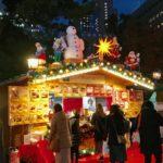 【画像】日比谷公園クリスマスマーケットに行ってきた感想ブログ
