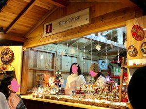 日比谷公園クリスマスマーケット
