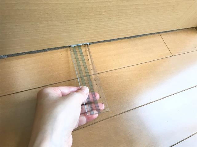 ダイソー隙間テープモヘア