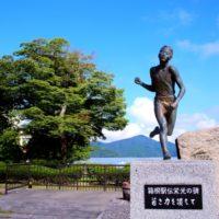 箱根駅伝の観戦おすすめスポット!電車と徒歩でいける穴場はここ