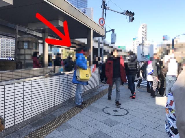箱根駅伝の観戦の穴場