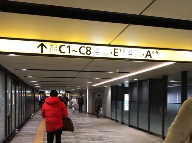 箱根駅伝の大手町