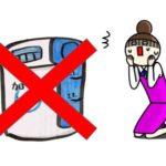 職場で加湿器が禁止された体験談!加湿器代わりのデスクの加湿方法