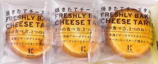 きのとやチーズタルトの賞味期限は?新千歳空港や東京で買える?