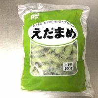 業務スーパーの枝豆を食べてみた!味や品質の私の本音の感想