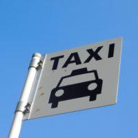 新千歳空港から札幌駅までのタクシー料金とお得な定額タクシーを解説