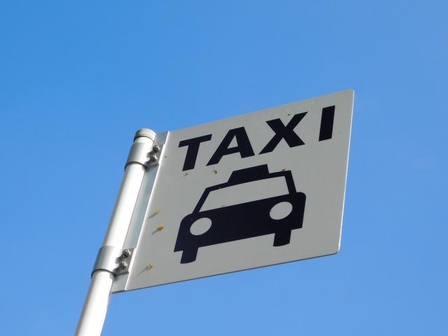 新千歳空港タクシー