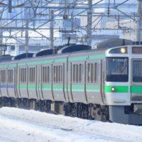 新千歳空港から札幌駅まで電車で行く方法を解説!指定席は必要?