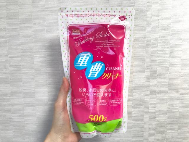 ダイソー重曹クリーナー500g