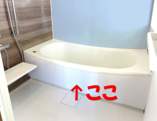 お風呂のエプロンの掃除