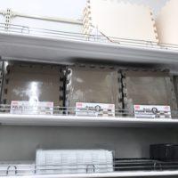 冷蔵庫の傷防止マットにダイソー100均アイテムを代用してみた【画像】