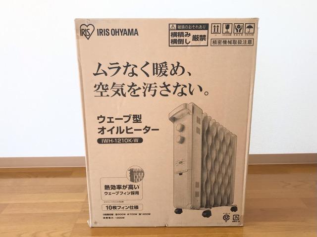 アイリスオーヤマのオイルヒーターIWH-1210K-W