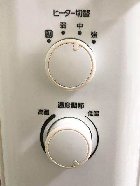 アイリスオーヤマオイルヒーターIWH-1210K-W