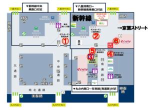 東京駅で早朝にお土産が買える場所